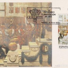 Sellos: AÑO 1987 EDIFIL 2888 TARJETA MAXIMA ANIVERSARIO DE LA CONSTITUCION. Lote 260935370