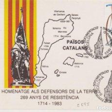 Sellos: AÑO 1983 EDIFIL 2695 TARJETA MAXIMA HOMENATGE ALS DEFENSORS DE LA TERRA. Lote 260946165