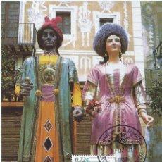Sellos: 2001. MÁXIMA/MAXIMUM CARD. EDIFIL 3807. GEGANTS DEL PI. MATASELLOS P.D. BARCELONA. FIESTAS POPULARES. Lote 261861935