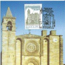 Sellos: 2001. MÁXIMA/MAXIMUM CARD. EDIFIL 3797. IGLESIA DE SAN MARTIÑO. MATASELLOS P.D. NOIA (A CORUÑA).. Lote 261864080