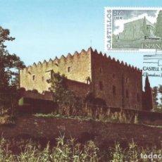Sellos: 2001. MÁXIMA/MAXIMUM CARD. EDIFIL 3788. CASTILLO MONTESQUIU. MATASELLOS P.D. BARCELONA.. Lote 261864585