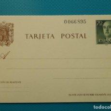 Selos: 1962-ESPAÑA-ENTEROS POSTALES-GENERAL FRANCO. Lote 262033040