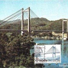 Sellos: PUENTE DE RANDE SOBRE LA RIA DE VIGO PONTEVEDRA CORREO AEREO 1981 (EDIFIL 2636) EN TM PRIMER DIA.. Lote 262382790