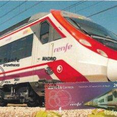 Sellos: ESPAÑA. TARJETA MAXIMA PRIMER DIA. 80 ANIVERSARIO DE RENFE. FERROCARRIL. TREN. 2021. Lote 262618830
