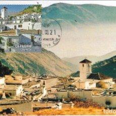Sellos: ESPAÑA. TARJETA MAXIMA PRIMER DIA. CAPILEIRA (GRANADA) 2021. Lote 262623305