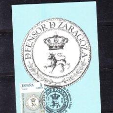 Selos: DEFENSOR DE ZARAGOZA. Lote 262673565