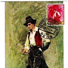 Sellos: TARJETA MÁXIMA - MATASELLOS REUS - EXPOSICIÓN FILATÉLICA HOMENAJE MARIANO FORTUNY -1968 - 150X105MM. Lote 262723960