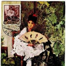 Sellos: TARJETA MÁXIMA - MATASELLOS REUS - EXPOSICIÓN FILATÉLICA HOMENAJE MARIANO FORTUNY -1968 - 150X105MM. Lote 262724215