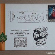 Sellos: TARJETA POSTAL DALI. MATASELLOS DE FIGUERAS. DISEÑO DE SALVADOR DALI. MAYO 1971. GERONA.. Lote 263083880