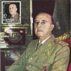 Sellos: GENERAL FRANCO XXV AÑOS DE PAZ ESPAÑOLA 1964 (EDIFIL 1589) EN TARJETA MAXIMA PRIMER DIA. RARA. MPM.. Lote 263276130