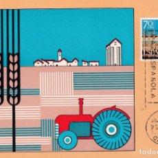 Sellos: XXV AÑOS DE PAZ ESPAÑOLA 1964 AGRICULTURA (EDIFIL 1580) EN TARJETA MAXIMA PRIMER DIA. MPM.. Lote 263276600