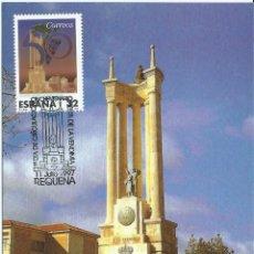 Sellos: 1997. MÁXIMA/MAXIMUM CARD. EDIFIL 3497. MONUMENTO A LA VENDIMIA. MATASELLOS P.D. REQUENA (VALENCIA).. Lote 268742019