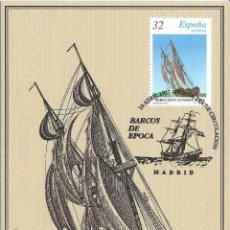 Sellos: 1997. MÁXIMA/MAXIMUM CARD. EDIFIL SH3478. BERGANTIN DEL SIGLO XIX. MATASELLOS P.D. MADRID.. Lote 268747409