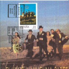 Sellos: 1997. MÁXIMA/MAXIMUM CARD. EDIFIL 3472. CINE. EL VIAJE A NINGUNA PARTE. MATASELLOS P.D. MADRID.. Lote 268748874