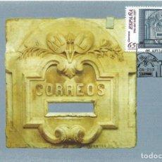 Sellos: 1998. MÁXIMA/MAXIMUM CARD. EDIFIL 3471. DÍA DEL SELLO. BUZÓN (SIGLO XIX). MATASELLOS P.D. MADRID.. Lote 268749474