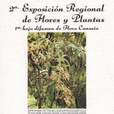 Sellos: 2ª EXPOSICION REGIONAL DE FLORES Y PLANTAS TENERIFE - CANARIAS 1977. Lote 269027209