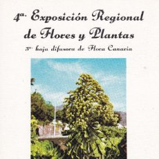 Sellos: 4ª EXPOSICION REGIONAL DE FLORES Y PLANTAS TENERIFE - CANARIAS 1979. Lote 269027289