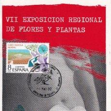 Sellos: VII EXPOSICION REGIONAL DE FLORES Y PLANTAS TENERIFE - CANARIAS 1982. Lote 269027579