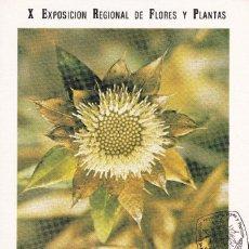 Sellos: VII EXPOSICION REGIONAL DE FLORES Y PLANTAS TENERIFE - CANARIAS 1985. Lote 269027739