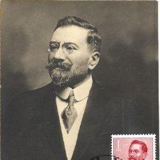 Sellos: JUAN VAZQUEZ DE MELLA I CENTENARIO NACIMIENTO 1961 (EDIFIL 1351/52) EN TARJETA MAXIMA PRIMER DIA WXZ. Lote 270355488