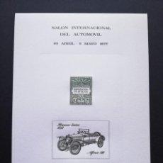 Sellos: TARJETÓN - SALÓN INTERNACIONAL DEL AUTOMOVIL - ESPAMER 77 BARCELONA. Lote 274426773
