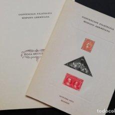 Sellos: ESPAÑA 1973, CONVENCION FILATELICA HISPANOAMERICANA HOJA Y CARPETILLA RECUERDO. Lote 274432868