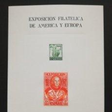 Sellos: ESPAÑA AÑO 1977 - EXPOSICION FILATELICA DE AMERICA Y EUROPA ESPAMER 1977 DESCUBRIMIENTO DE AMERICA. Lote 274433353