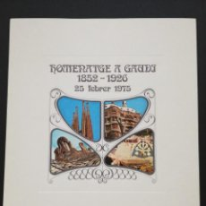Sellos: 1975 HOMENAJE ANTONI GAUDI 1852/1926 COLEGIO ARQUITECTOS. Lote 274434053