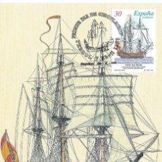 Francobolli: 1995. MÁXIMA/MAXIMUM CARD. EDIFIL 3353. NAVÍO SAN TELMO. MATASELLOS P.D. FERROL. BARCOS DE ÉPOCA.. Lote 274580633