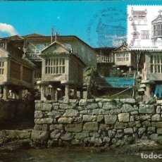 Selos: HORREO DE GALICIA TURISMO 1988 (EDIFIL 2936) EN TM PRIMER DIA MOD 1 MATASELLOS COMBARRO (PONTEVEDRA). Lote 276463833