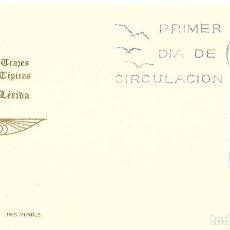 Sellos: TRAJE DE LERIDA TRAJES TIPICOS ESPAÑOLES 1969 (EDIFIL 1901) EN TARJETA MAXIMA PRIMER DIA DE IM.. Lote 278594283