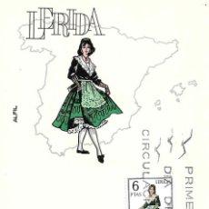 Sellos: TRAJE DE LERIDA TRAJES TIPICOS ESPAÑOLES 1969 (EDIFIL 1901) EN TARJETA MAXIMA PRIMER DIA DE ALFIL.. Lote 278594493