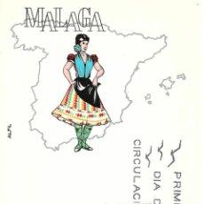 Sellos: TRAJE DE MALAGA TRAJES TIPICOS ESPAÑOLES 1969 (EDIFIL 1905) EN TARJETA MAXIMA PRIMER DIA DE ALFIL.. Lote 278595863