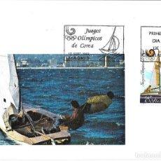 Sellos: VELA JUEGOS OLIMPICOS DE SEUL DEPORTES 1988 (EDIFIL 2958) EN TARJETA MAXIMA PRIMER DIA.. Lote 278759118