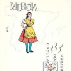 Sellos: TRAJE DE MURCIA TRAJES TIPICOS ESPAÑOLES 1969 (EDIFIL 1906) EN TARJETA MAXIMA PRIMER DIA DE ALFIL.. Lote 278766683