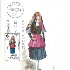 Sellos: TRAJE DE NAVARRA TRAJES TIPICOS ESPAÑOLES 1969 (EDIFIL 1907) EN TARJETA MAXIMA PRIMER DIA DE MF.. Lote 278766963
