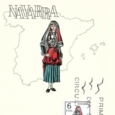 Sellos: TRAJE DE NAVARRA TRAJES TIPICOS ESPAÑOLES 1969 (EDIFIL 1907) EN TARJETA MAXIMA PRIMER DIA DE ALFIL.. Lote 278767063