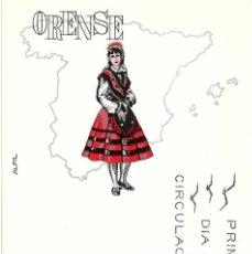 Sellos: TRAJE DE ORENSE TRAJES TIPICOS ESPAÑOLES 1969 (EDIFIL 1908) EN TARJETA MAXIMA PRIMER DIA DE ALFIL.. Lote 278922278