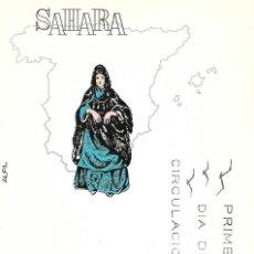 Sellos: TRAJE DE SAHARA TRAJES TIPICOS ESPAÑOLES 1970 (EDIFIL 1951) RARA TARJETA MAXIMA PRIMER DIA ALFIL MPM. Lote 278922843