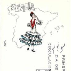Sellos: TRAJE DE SEVILLA TRAJES TIPICOS ESPAÑOLES 1970 (EDIFIL 1956) EN TARJETA MAXIMA PRIMER DIA DE ALFIL.. Lote 278923538