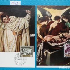 Sellos: 1962-ESPAÑA-TARJETAS MAXIMAS-PINTOR FRANCISCO DE ZURBARAN -SERIE COMPLETA (10 TARJETAS). Lote 280379543
