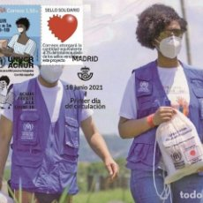 Francobolli: SPAIN 2021 - UNHCR AGAINST COVID-19 CARTE MAXIMUM. Lote 282588223