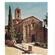 Sellos: IGLESIA DE SAN PEDRO TARRASA SERIE TURISTICA 1975 (EDIFIL 2268) EN TM PRIMER DIA BARCELONA. MPM.. Lote 287995788