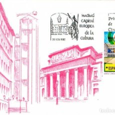 Sellos: EDIFIL 3230, MUSEO NACIONAL DE ARTE REINA SOFIA, TARJETA MAXIMA PRIMER DIA DE 24-11-1992. Lote 288682023