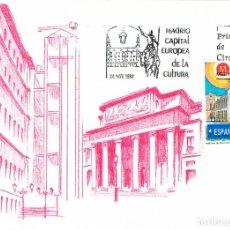 Sellos: EDIFIL 3229, MUSEO DEL PRADO, TARJETA MAXIMA PRIMER DIA DE 24-11-1992. Lote 288684323