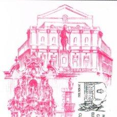 Sellos: EDIFIL 3228, MUSEO MUNICIPAL DE MADRID, TARJETA MAXIMA PRIMER DIA DE 24-11-1992. Lote 288684528