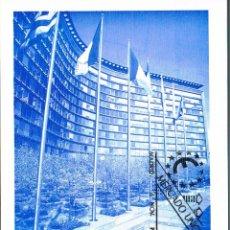 Sellos: EDIFIL 3226, MERCADO UNICO EUROPEO, TARJETA MAXIMA PRIMER DIA DE 4-11-1992. Lote 288689028