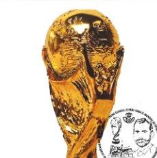 Sellos: TARJETA MÁXIMA GENERACIÓN DÉCADA 2010 (CORREOS DEL 21 DE SEPTIEMBRE DE 2020) TEMA FUTBOL MUNDIALES. Lote 289421213