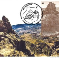 Sellos: TARJETA MÁXIMA PATRIMONIO MUNDIAL UNESCO RISCO CAIDO (MATASELLOS DE 1 DE OCTUBRE DE 2020). Lote 289432433