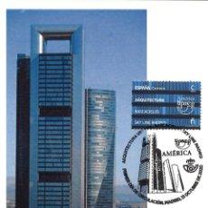 Sellos: TARJETA MÁXIMA ARQUITECTURA SKY LINE DE MADRID (MATASELLOS DE 13 DE OCTUBRE DE 2020). Lote 289433953